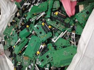 回收之產品 4